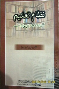 Nizam e Taleem by Abul Hasan Ali Nadwi Edited and Compiled by Abdul Hadi al-Azami